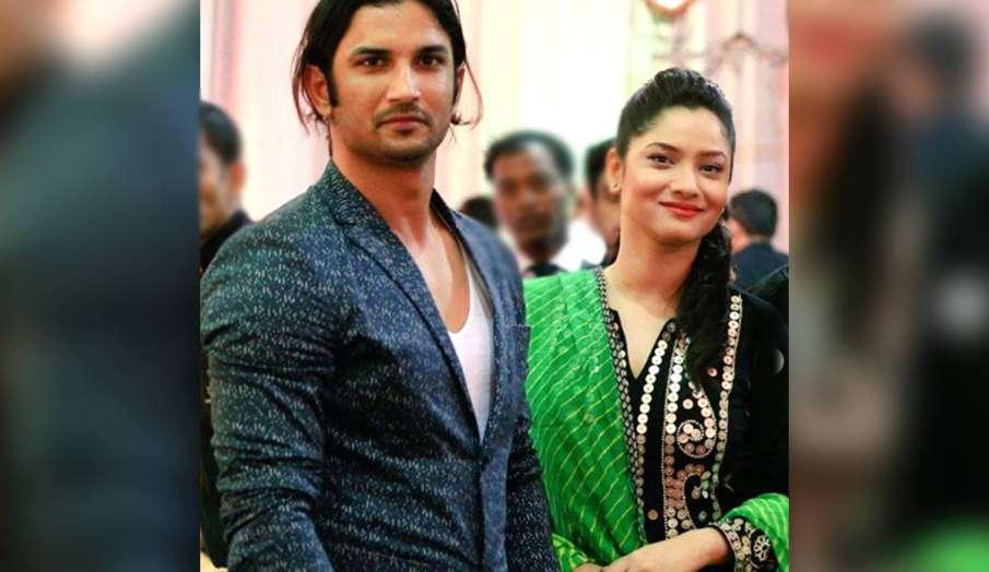 Sushant Singh Rajput ex-girlfriend Ankita Lokhande- India TV Hindi