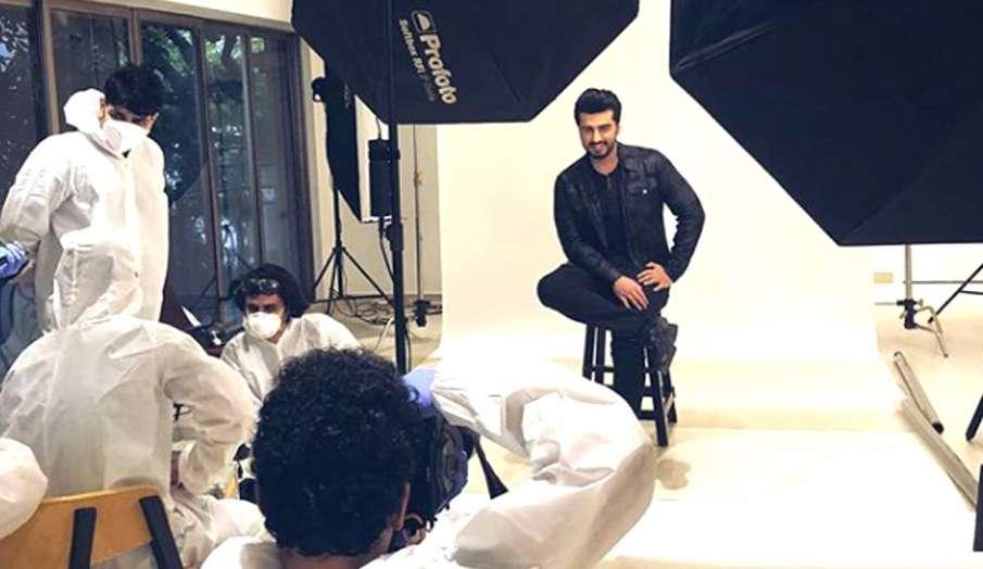 अर्जुन कपूर ने चार महीने बाद शुरू की शूटिंग- India TV Hindi