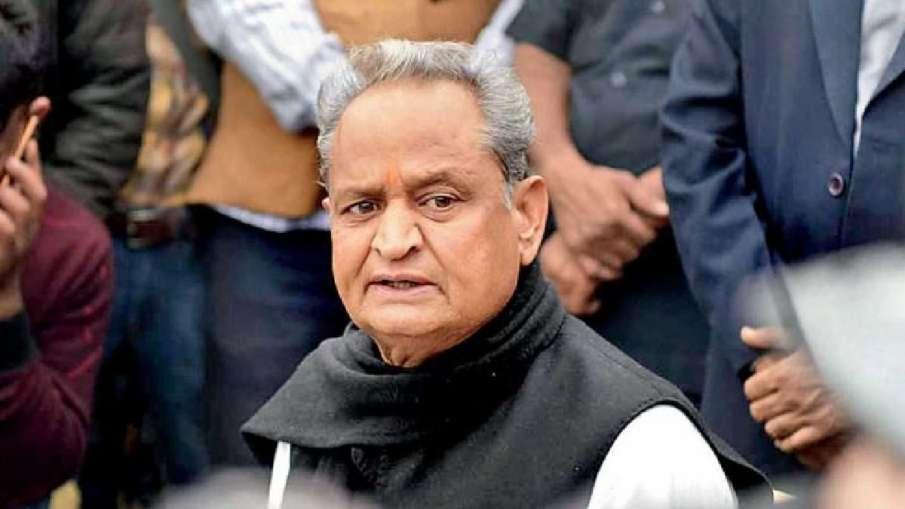 राजस्थान के मुख्यमंत्री अशोक गहलोत- India TV Hindi