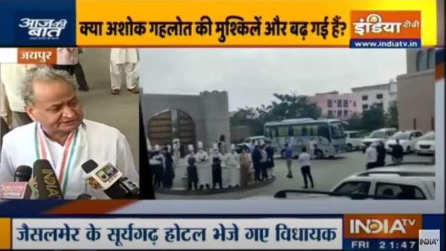 Rajasthan crisis: Cong MLAs take flight to Jaisalmer, party chief whip moves SC- India TV Hindi