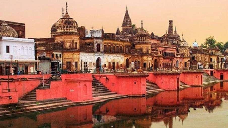 अयोध्या में नए बदलाव...- India TV Hindi