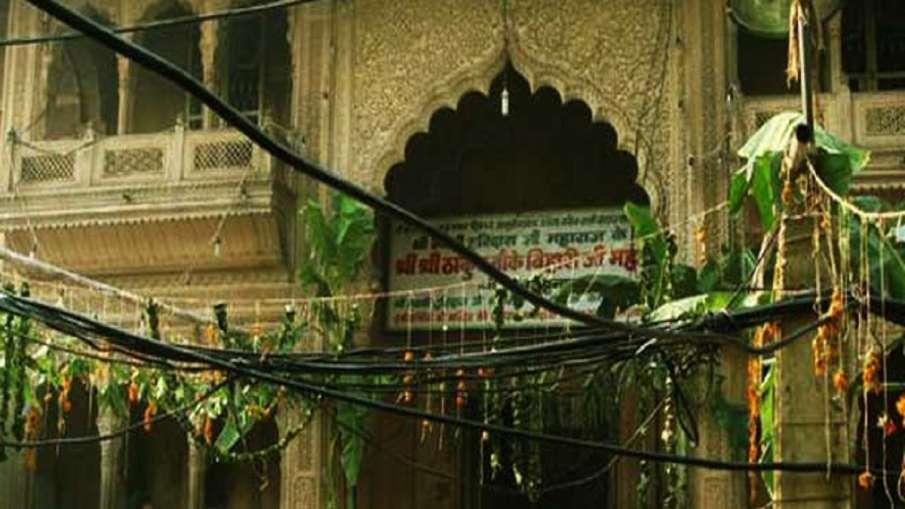 banke Bihari Mandir Vrindavan closed till 30 september । वृंदावन का ठाकुर बांके बिहारी मंदिर 30 सितं- India TV Hindi