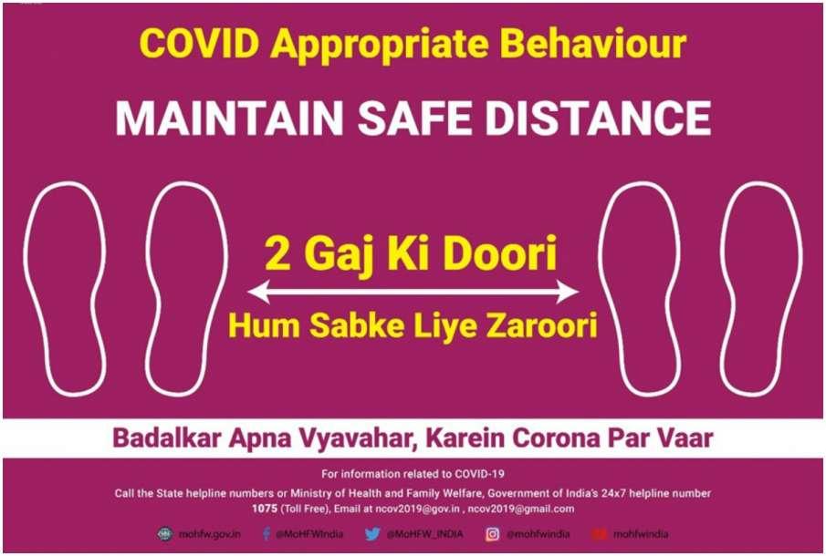 Coronavirus - India TV Hindi