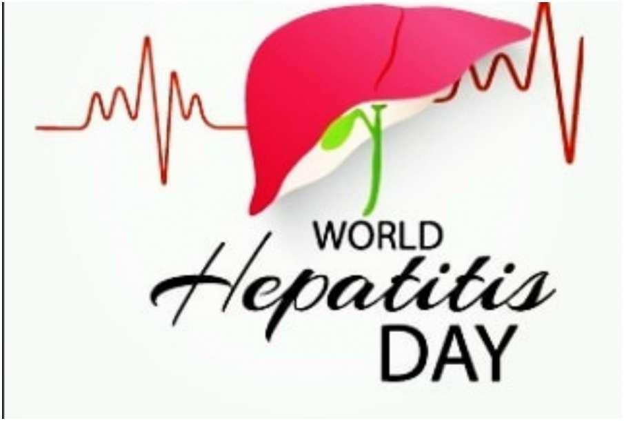 World Hepatitis Day- India TV Hindi