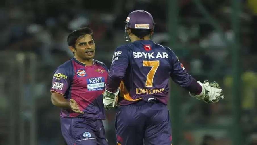 I will always remember taking the wicket of Sachin Tendulkar in IPL - Rajat Bhatia- India TV Hindi
