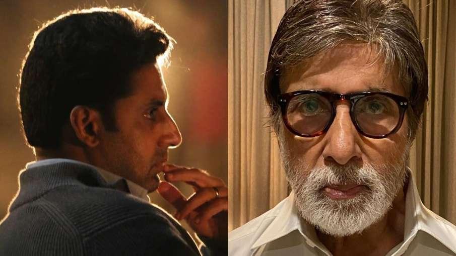 अभिषेक बच्चन ने जून...- India TV Hindi