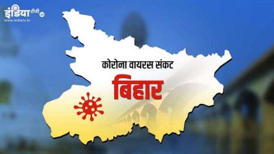 Coronavirus: बिहार में 2328 नए मामले सामने आए, संक्रमितों की संख्या 45,919 हुई- India TV Hindi