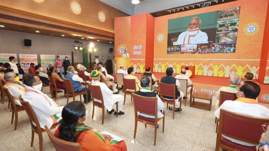 Narendra Modi, Narendra Modi BJP, Narendra Modi BJP Workers, Narendra Modi Addresses- India TV Hindi
