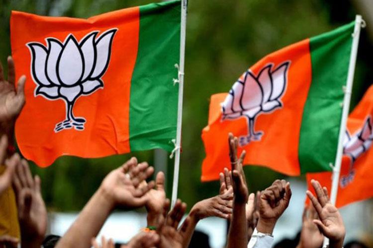 BJP- India TV Hindi
