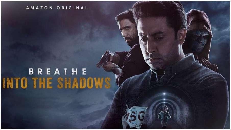 ब्रीद: इन द शैडोज, BREATHE INTO THE SHADOWS- India TV Hindi
