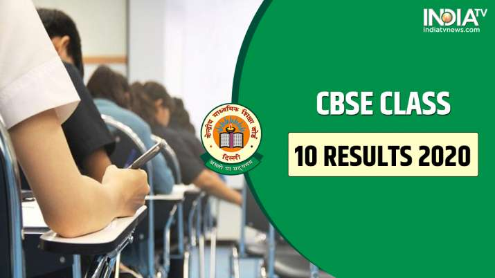 CBSE class 10th result declared how to check download...- India TV Hindi