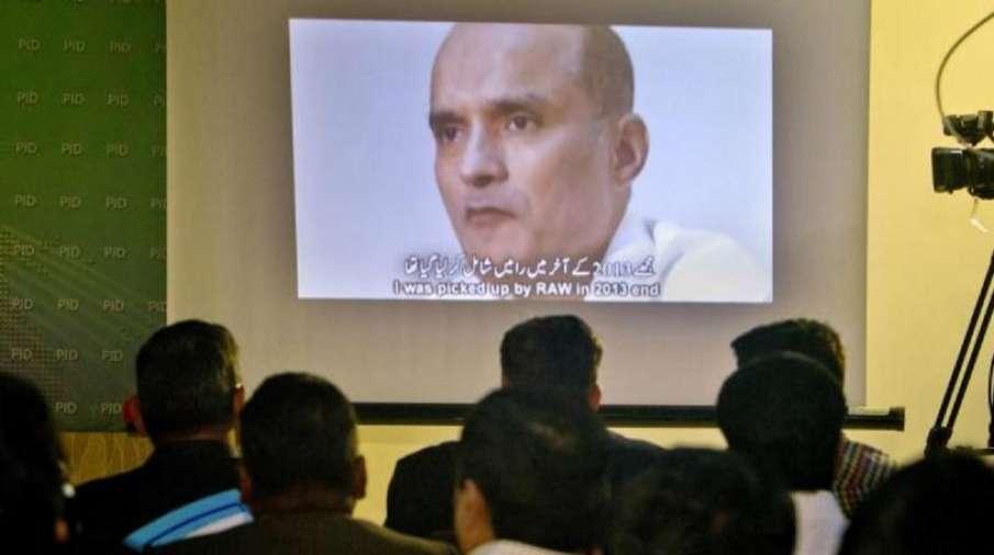 MEA, pakistan, Kulbhushan Jadhav, consular access  - India TV Hindi