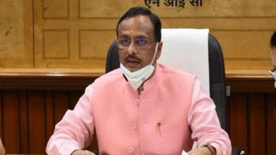 यूपी बोर्ड का सिलेबस भी घटाया जाएगा, उपमुख्यमंत्री दिनेश शर्मा ने कहा- India TV Hindi