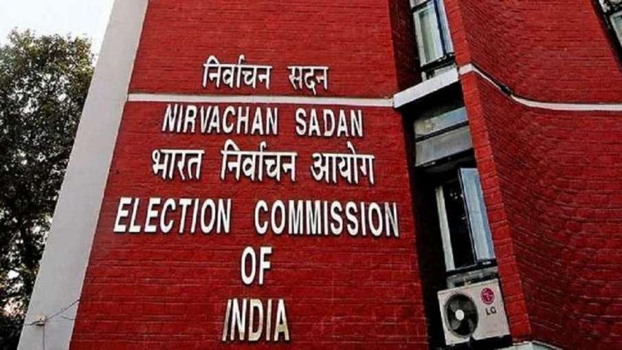 चुनाव आयोग: बिहार चुनाव में 65 साल से ऊपर के लोगों को नहीं मिलेगी पोस्टल बैलेट सुविधा- India TV Hindi