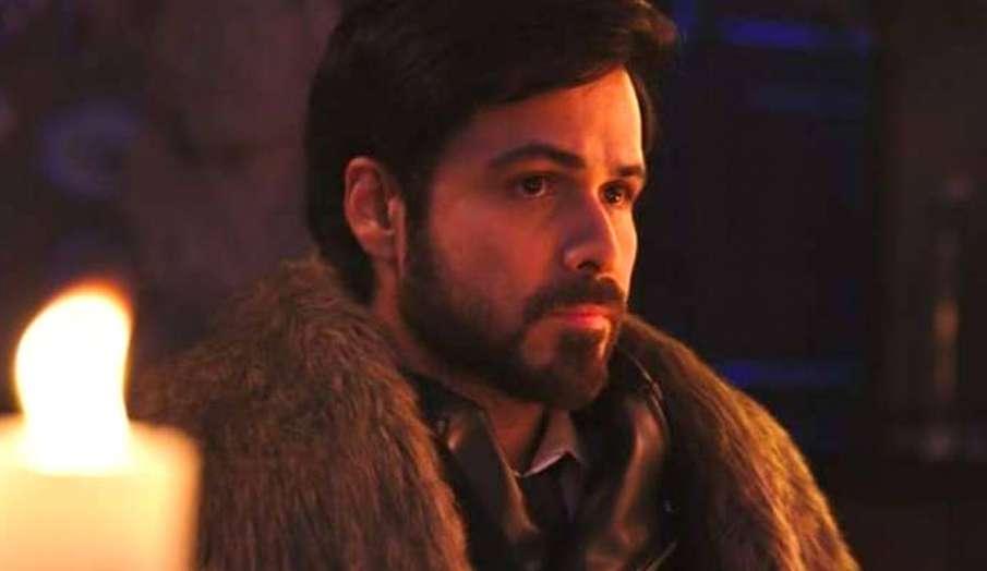 इमरान हाशमी ट्विटर पर हो रहे हैं ट्रेंड- India TV Hindi