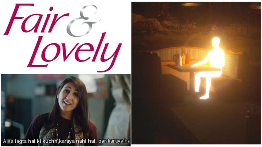fair and lovely, glow and lovely- India TV Hindi