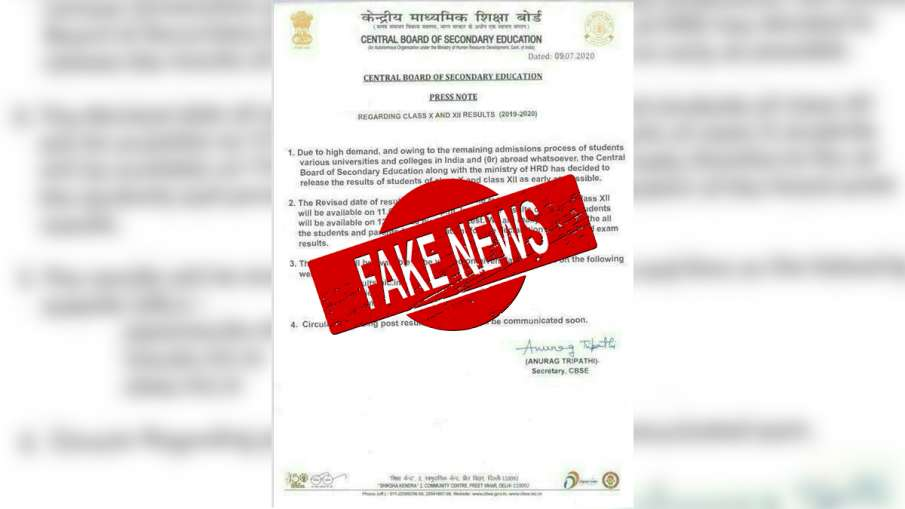 cbse result 2020 date news not releasing on july 11 and 13 what is board says notification fake cbse- India TV Hindi