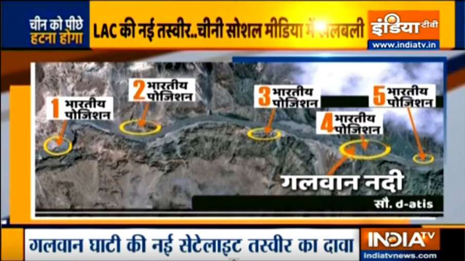 Satellite image of Indian positions at LAC in Galwan Valley goes viral in Chinese social media- India TV Hindi