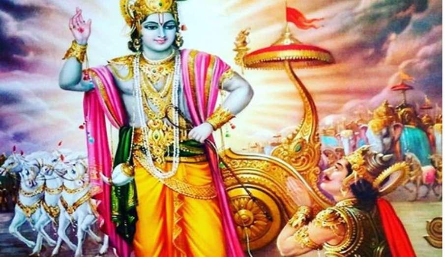 गीता उपदेश- India TV Hindi