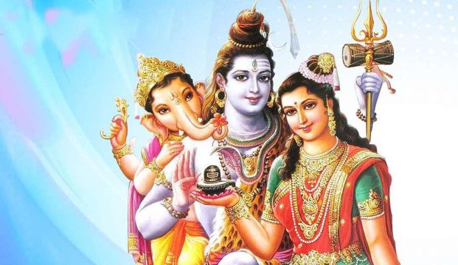 हरियाली तीज- India TV Hindi