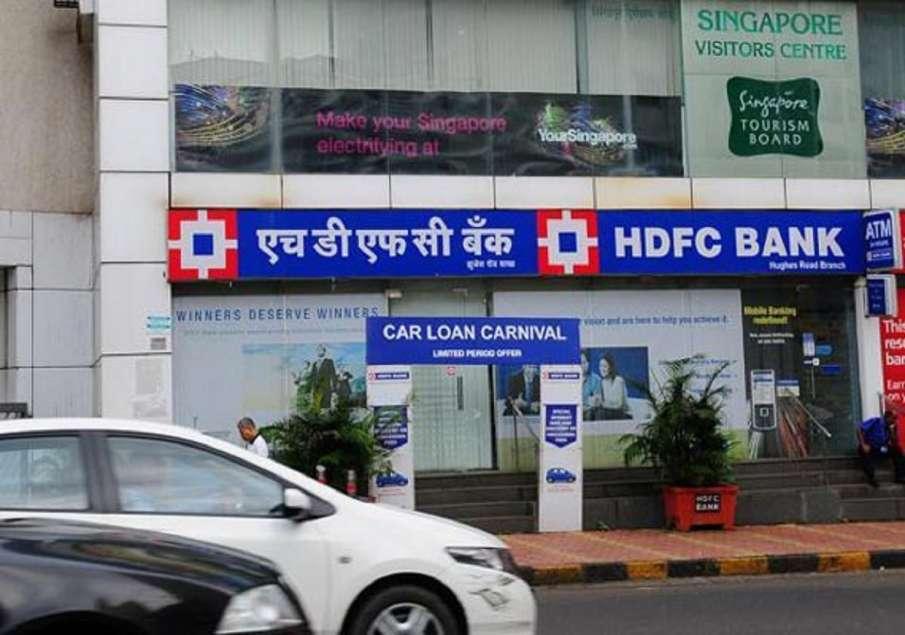 HDFC- India TV Hindi