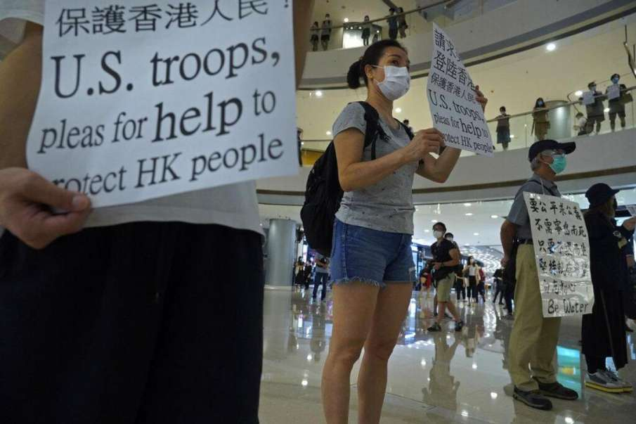 Hong Kong security law: Four students arrested for 'inciting secession'- India TV Hindi