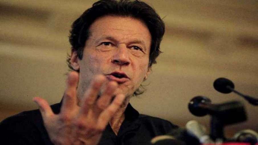 पाकिस्तान के प्रधानमंत्री इमरान खान के दो विशेष सहायकों ने इस्तीफा दिया - India TV Hindi