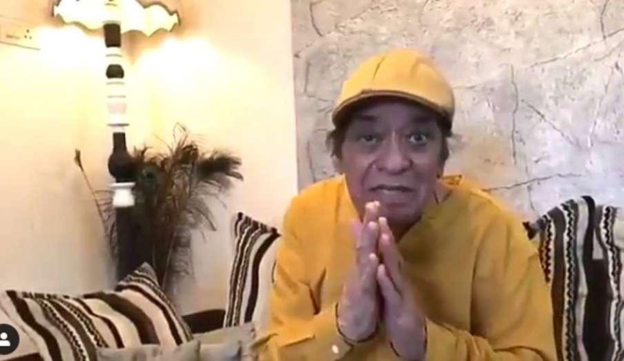 अभिनेता जगदीप का पुराना वीडियो हुआ वायरल- India TV Hindi