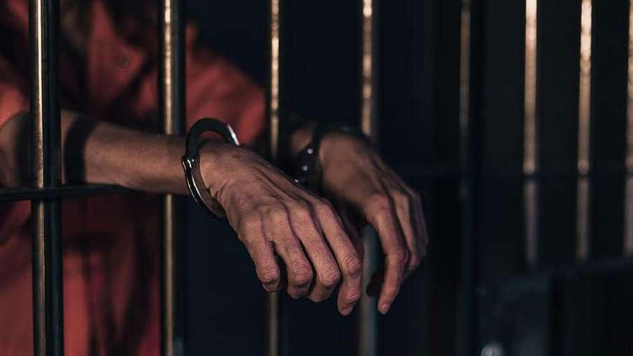 महाराष्ट्र की जेलों...- India TV Hindi