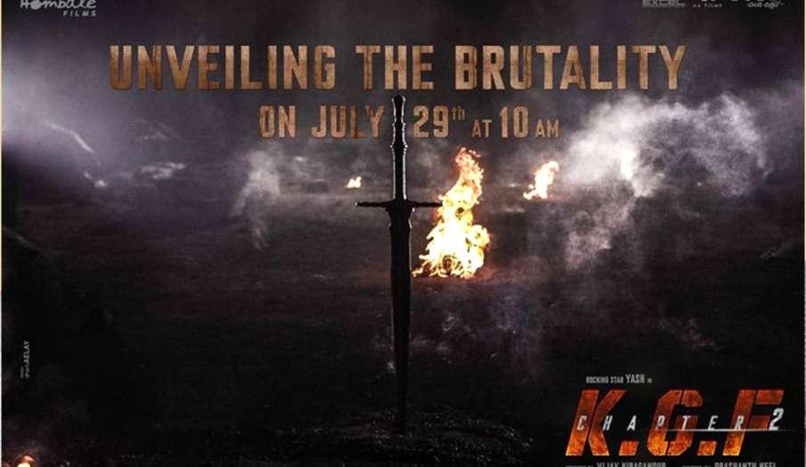 KGF Chapter 2 Unmasking Adheera on 29 July 2020- India TV Hindi
