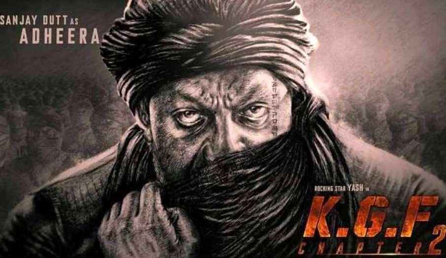 KGF Chapter 2 Adheera first look - India TV Hindi