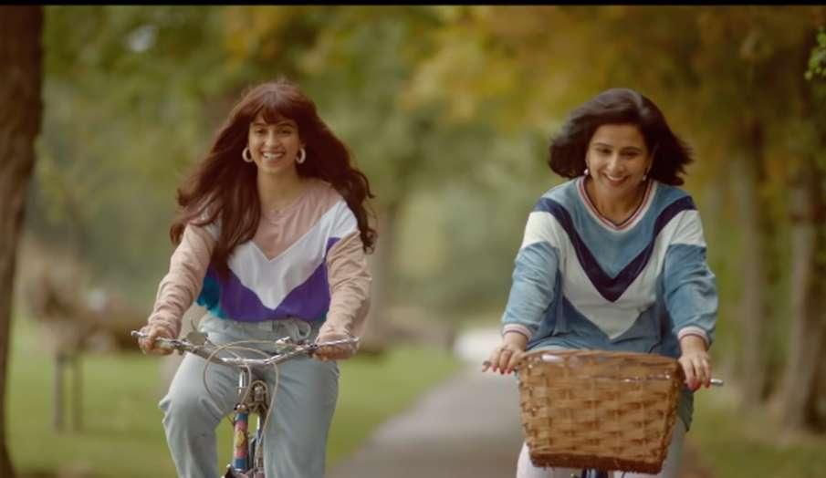 शकुंतला देवी का नया गाना 'पहेली' हुआ रिलीज,विद्या बालन बेस्ट मां के रूप में आईं नजर- India TV Hindi