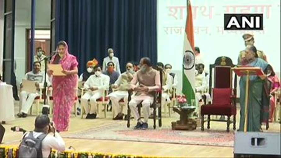Shivraj Singh Chouhan Cabinet Expansio- India TV Hindi