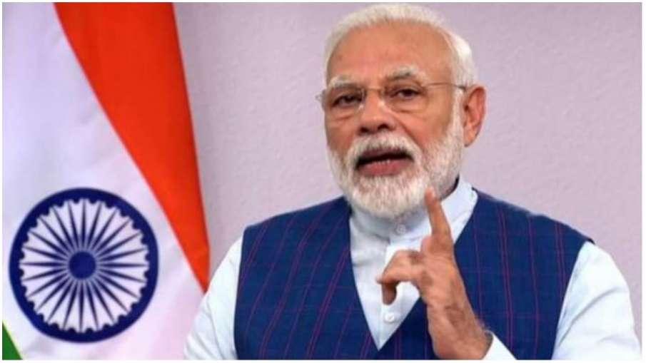 पढ़िए पीएम नरेंद्र मोदी के भाषण की 15 बड़ी बातें- India TV Hindi