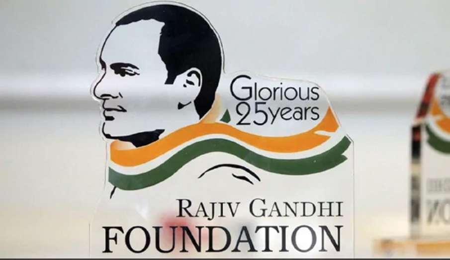 Controversy over Unitech donation to Rajiv Gandhi...- India TV Hindi