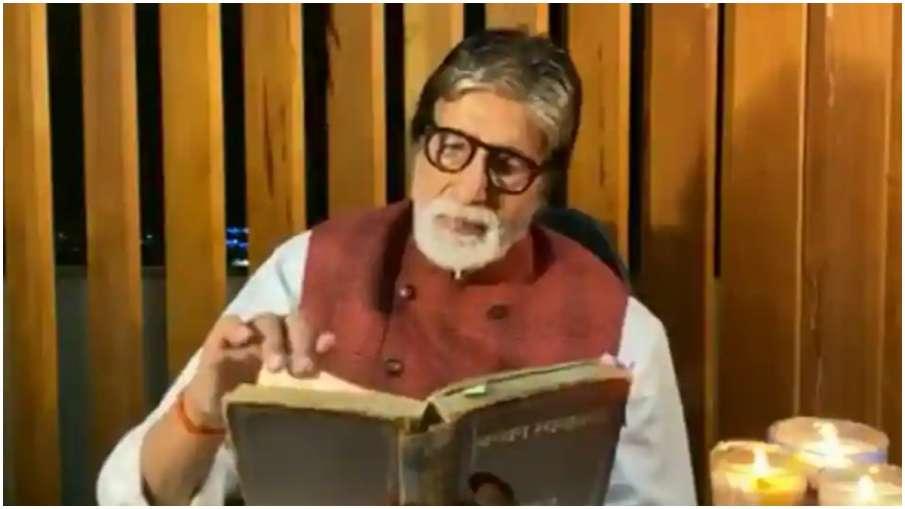 कोरोना से मरने की दुआ कर रहे हेटर्स को अमिताभ बच्चन का मुंहतोड़ जवाब- India TV Hindi