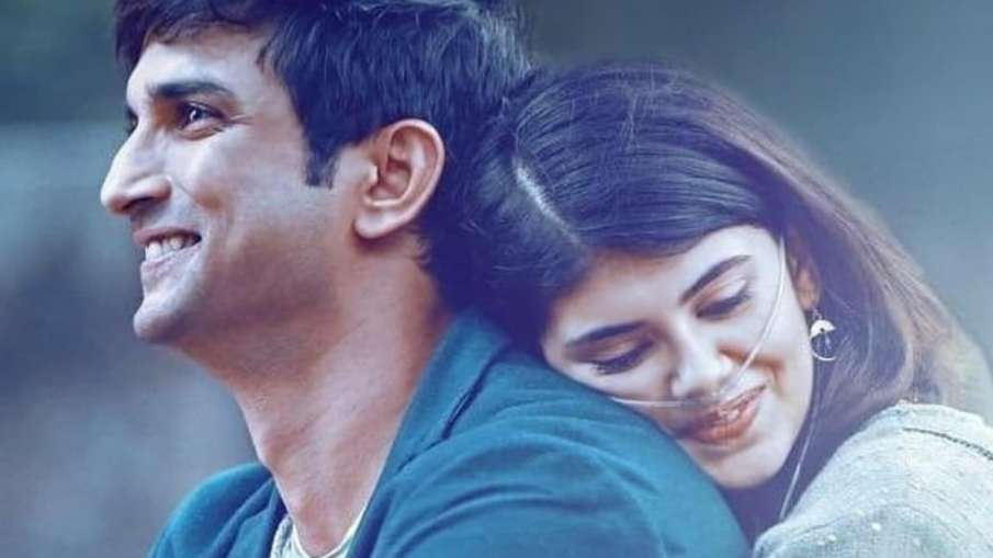 sushant singh rajput, sanjana sanghi- India TV Hindi