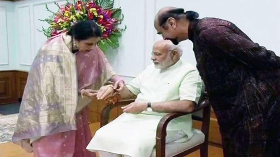Qamar Mohsin Shaikh sends rakhi to PM Modi - India TV Hindi