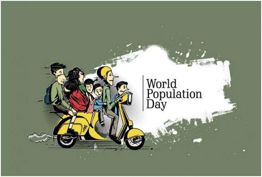 World Population Day- India TV Hindi
