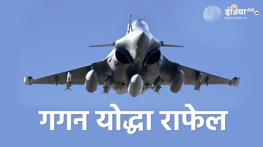 आ रहा है वायुसेना का...- India TV Hindi