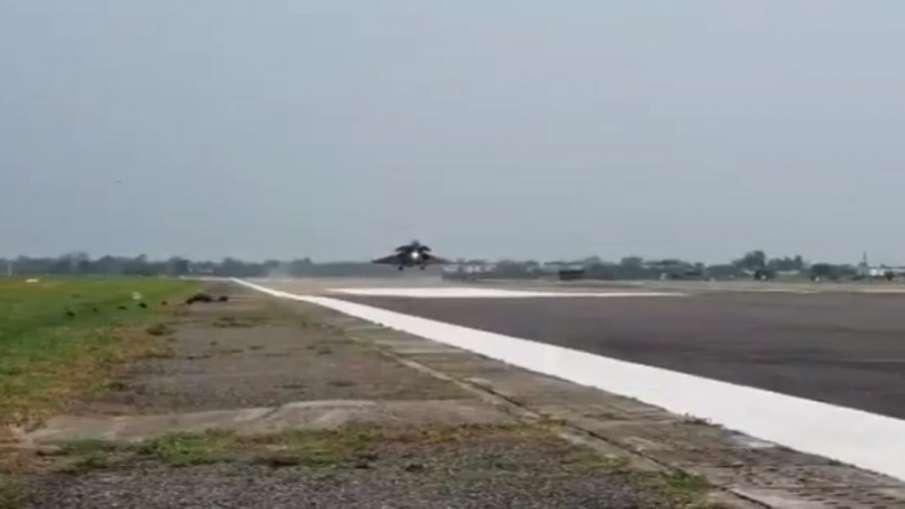 Rafale aircraft amabala landing images- India TV Hindi