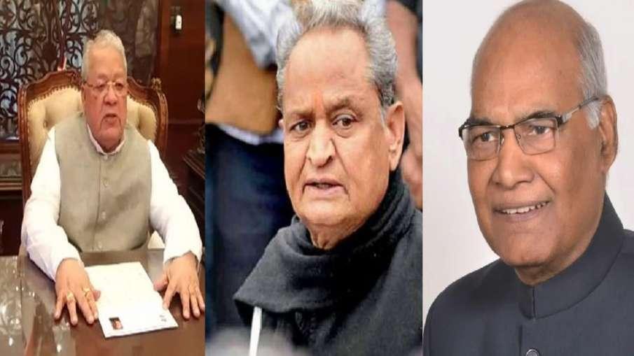 Rajasthan Political Crisis,  Rajasthan Political Crisis latest news- India TV Hindi