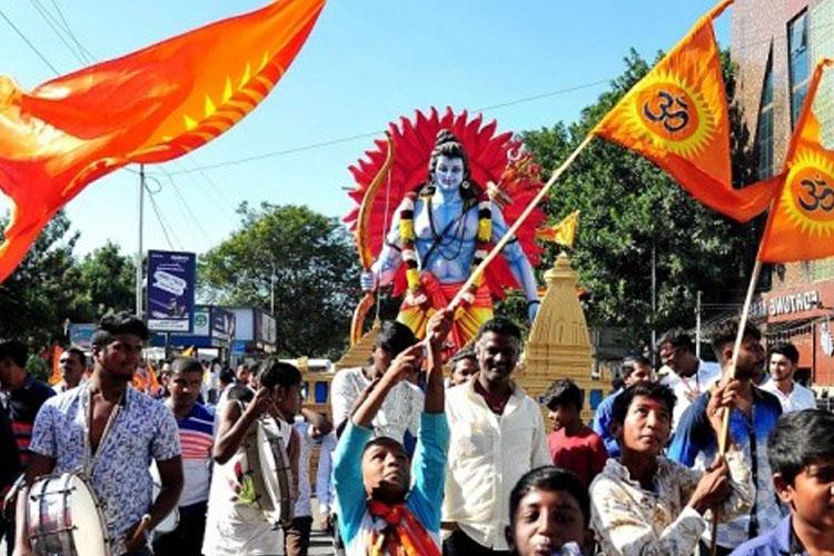राम मंदिर भूमि पूजन:...- India TV Hindi