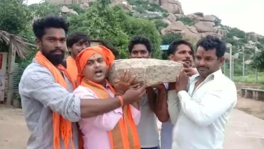 ram mamdir bhoomi bujan hampi stones taken to ayodhya । राम मंदिर भूमि पूजन के लिए किष्किंधा के ऋषि - India TV Hindi