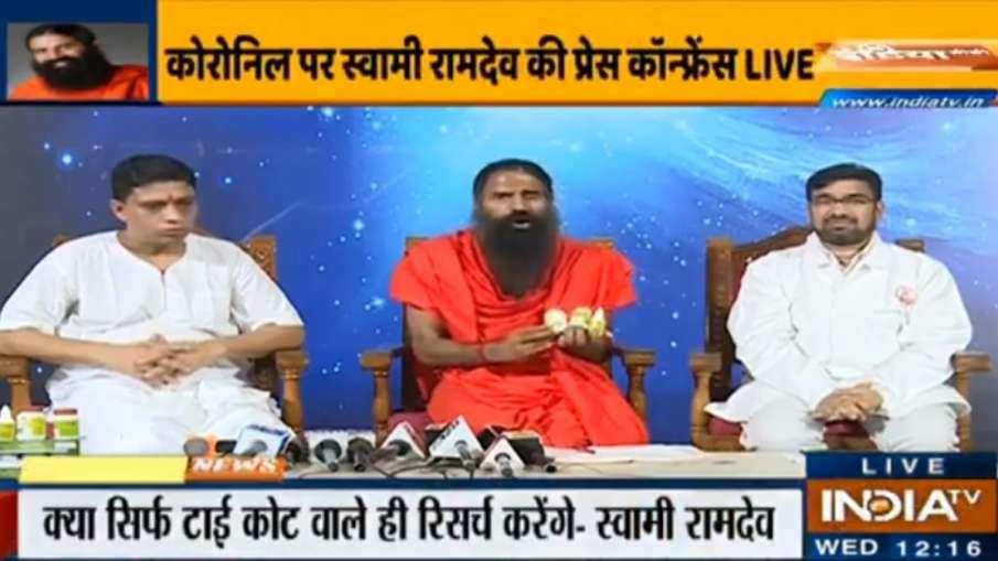 Baba Ramdev on coronavirus medicine coronil controversy- India TV Hindi