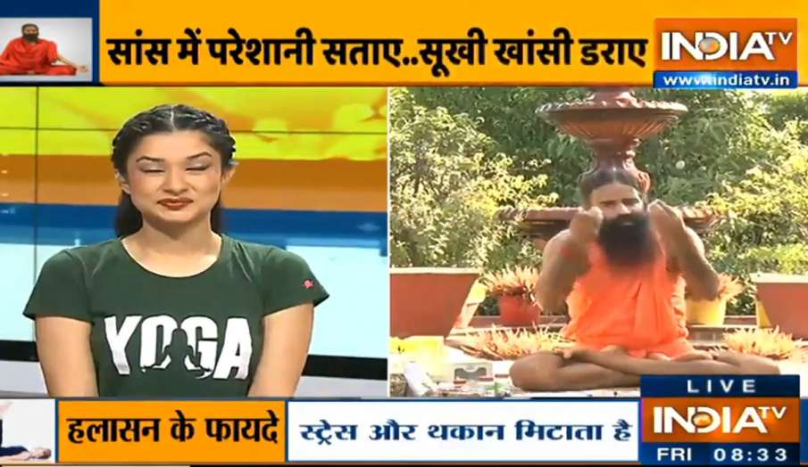 monsoon diseases prevention and cure by yoga- India TV Hindi