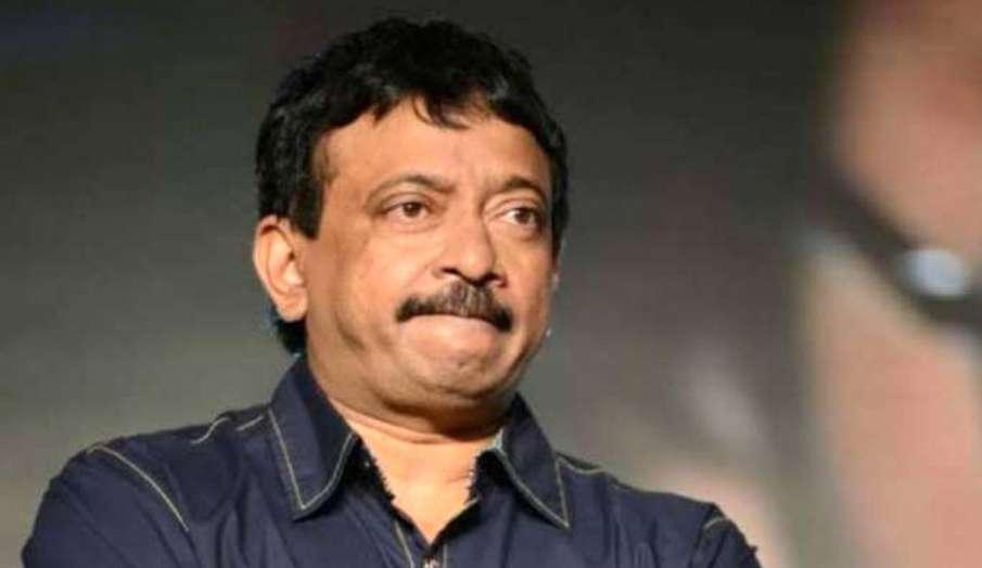 राम गोपाल वर्मा के खिलाफ 'मर्डर' फिल्म विवाद में मामला दर्ज- India TV Hindi
