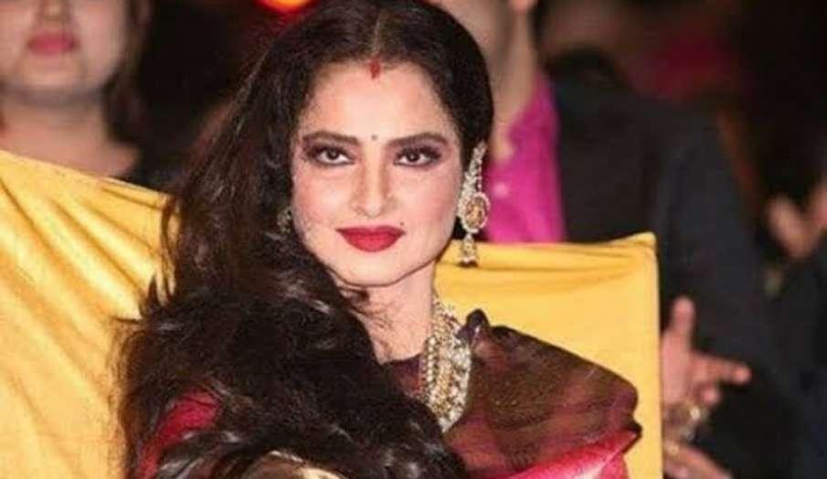 rekha, corona test- India TV Hindi