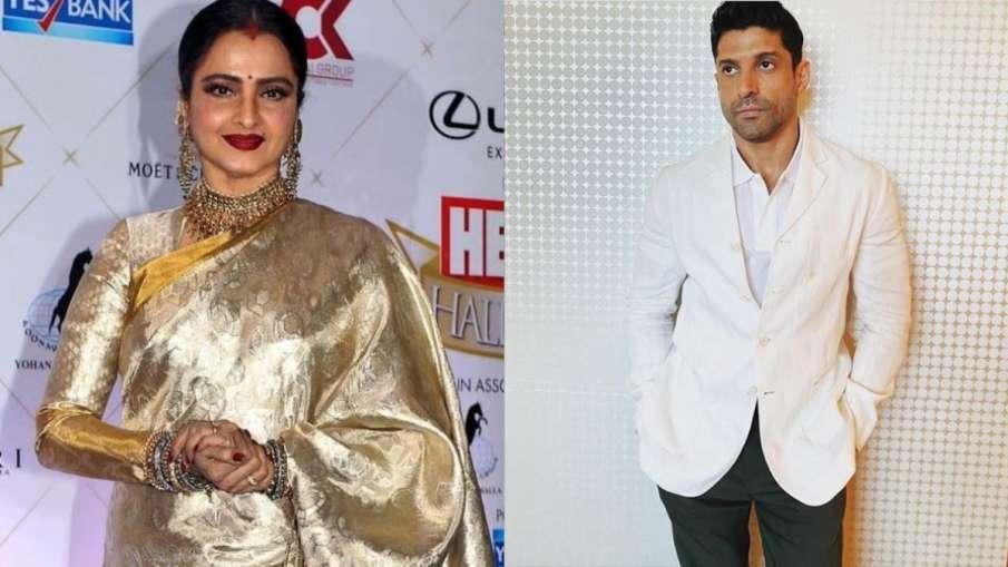 rekha and farhan akhtar- India TV Hindi