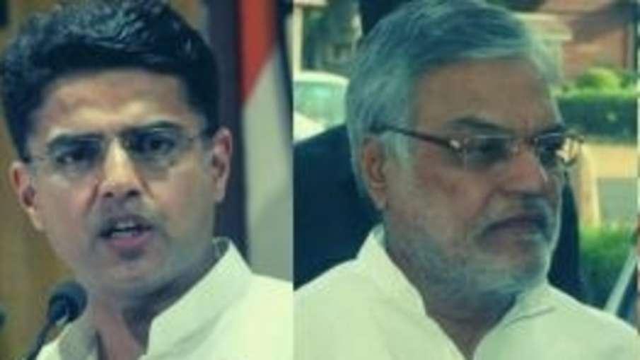 Sachin Pilot wishes CP Joshi, Sachin Pilot CP Joshi, Sachin Pilot, CP Joshi- India TV Hindi